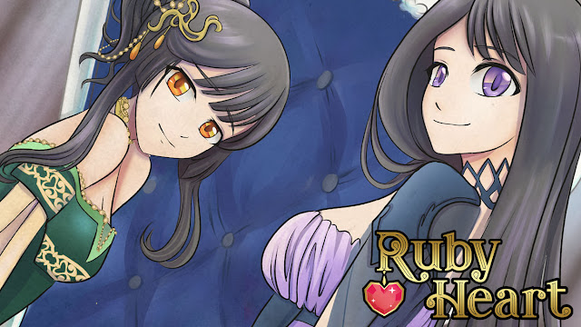 Visual Novel Otome Rubi Heart Cover page