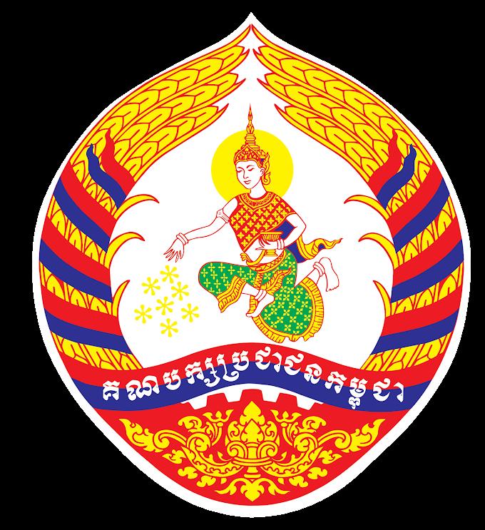 CPP Logo Free Vector