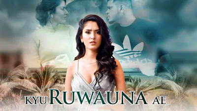 Kyu Ruwauna Ae Lyrics - Sucha Yaar