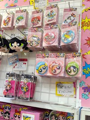 Powerpuff Girls pins at Kiddy Land Harajuku