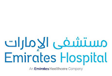 مستشفى الامارات تعلن عن فرص توظيف بالامارات