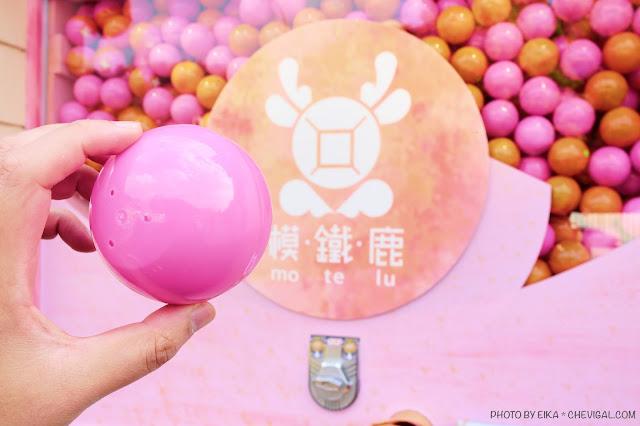 MG 0223 - 全亞洲第一間眷村扭蛋機超粉嫩!顆顆有獎,就是要你回味最純真的童年!