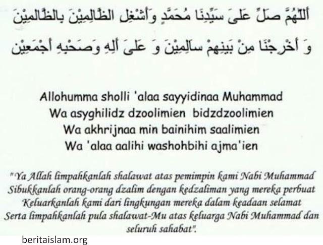 Sholawat Asyghil teks dan terjemahan