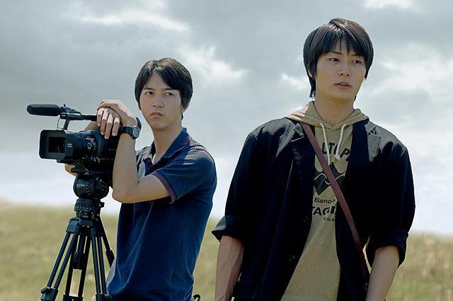 Halcyon Skies / Ano Sora no Ao Masei Nakayama berperan sebagai Yosuke Tagami