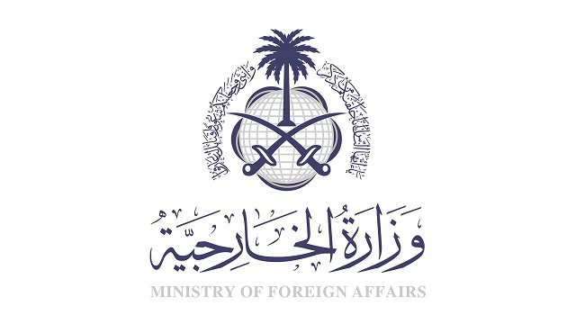 e-Service launched to extend the validity of Visit visas without Fee for suspended countries - Saudi-Expatriates.com
