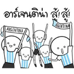 World Cup Argentina Supporters Stickers