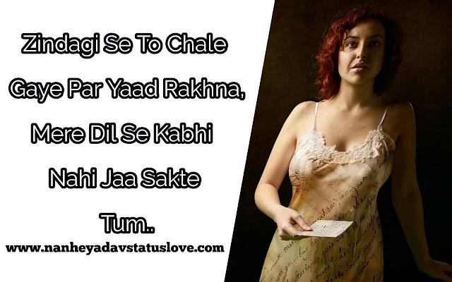 Sad Status in Hindi, Sad shayari in hindi For Life,Trading