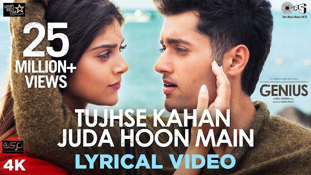 Tujhse Kahan Juda Hoon Main Lyrics - Neeti Mohan, Himesh Reshammiya & Vineet Singh