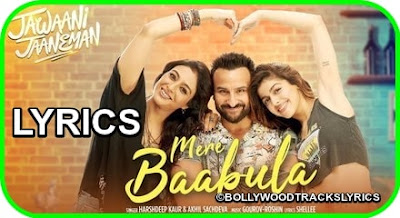 Mere-Baabula-Song-Lyrics-Jawaani-Jaaneman