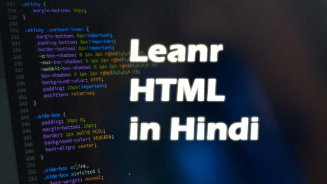What is HTML in Hindi?,HTML Tutorial for Beginners in Hindi,HTML क्या है?, HTML tutorial in hindi,learn html in hindi