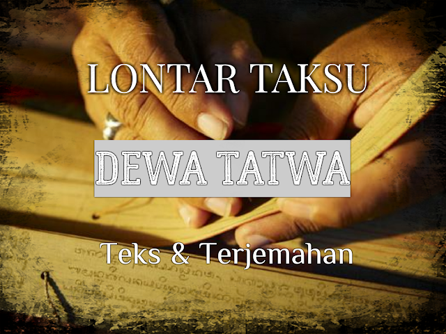 Lontar Dewa Tatwa