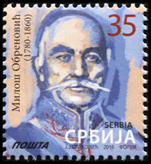 Serbia 2016 - Definitive Stamp - Miloš Obrenović
