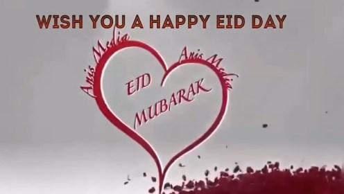 Happy Eid Mubarak Wishes | Eid Mubarak Video Status