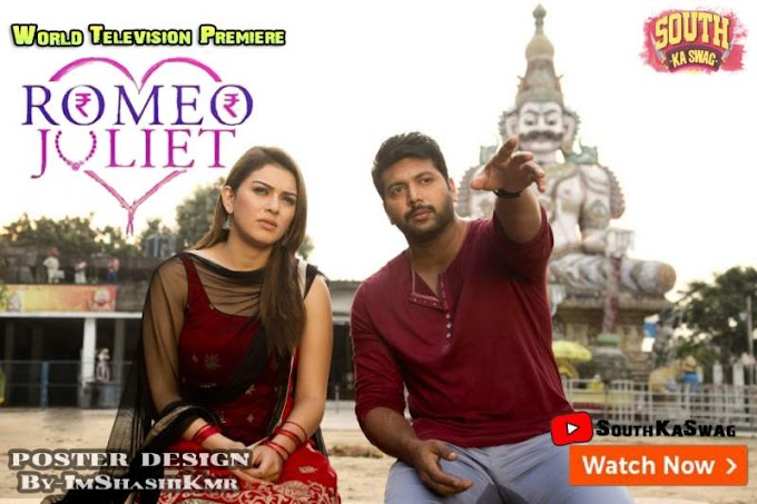 Romeo Juliet Tamil Hindi Dubbed Full Movie Download  | Jayam Ravi & Hansika Motwani