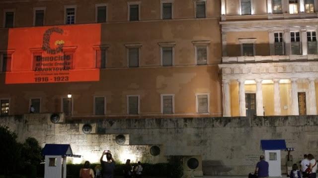 Βουλή: Ημέρα Μνήμης της Γενοκτονίας των Ελλήνων του Πόντου (βίντεο)