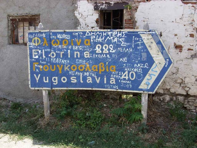 Makedonische Namen in Griechenland unerwünscht!