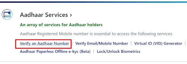 How to verify your Aadhaar?