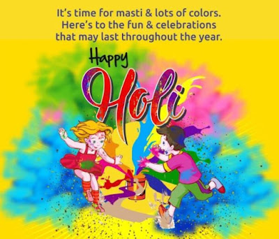 Happy Holi 2021 Wishes,Messages, Quotes,