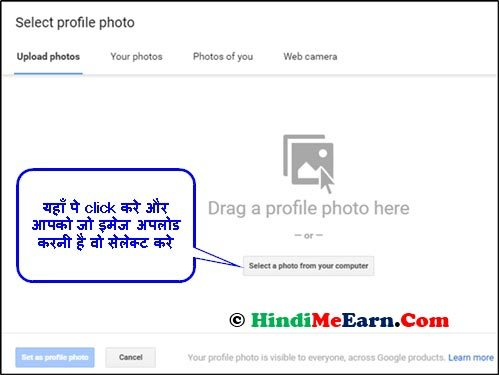 Image select kare
