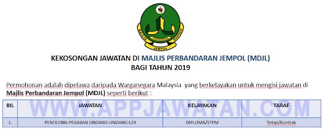 Majlis Perbandaran Jempol (MDJL)