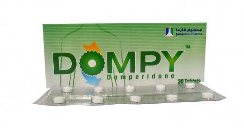 سعر ودواعى إستعمال أقراص دومبى Dompy للهضم