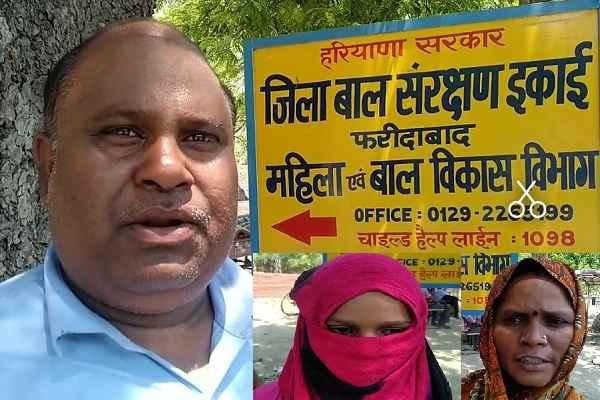 faridabad-jeewan-nagar-minor-rape-case-accused-shaukeen-farar-news