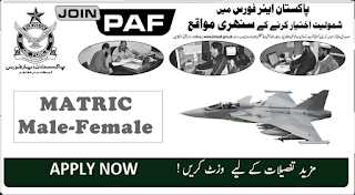 Join PAF Latest Vacancies July 2018 Online Registration