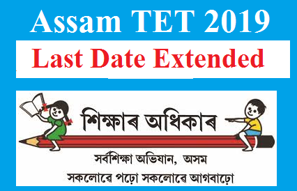 Assam TET 2019 (LP and UP)