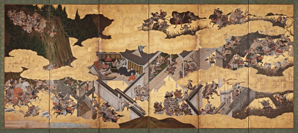 Perang Ganpei