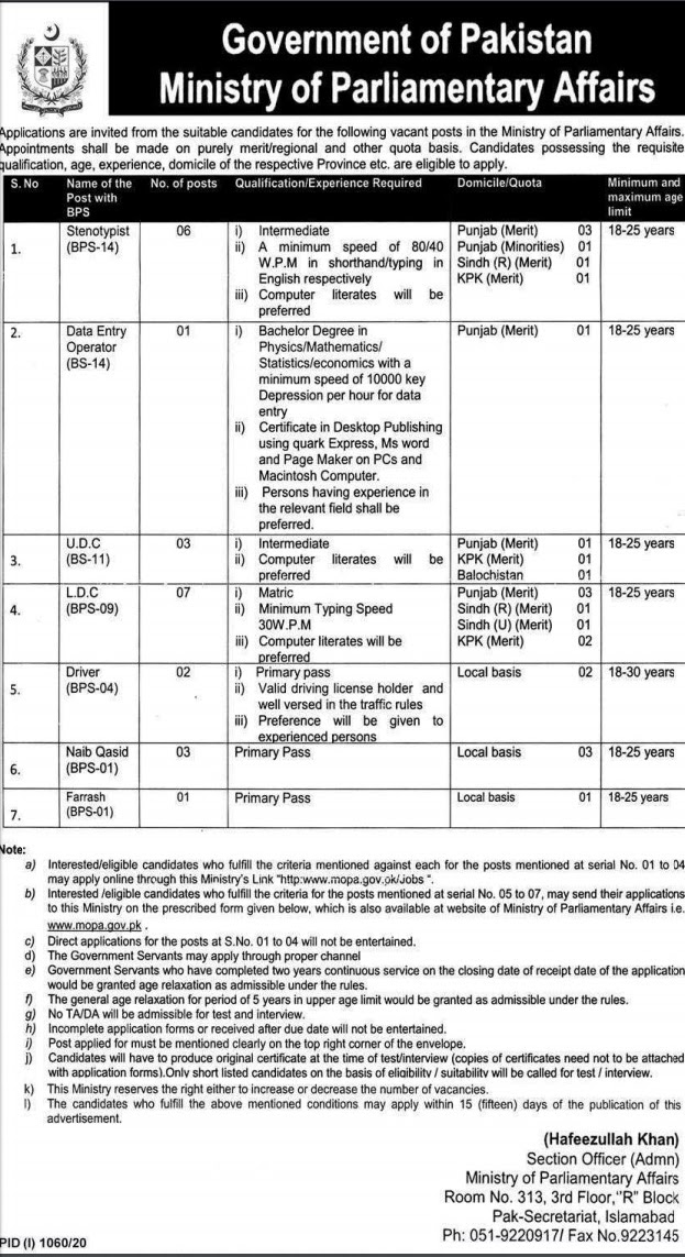 Ministry of Parliamentary Affairs Jobs 2020 | Apply Online Form