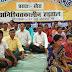 बिहार में शिक्षकों ने हड़ताल खत्म की, हड़ताल के दौरान का वेतन भी मिलेगा