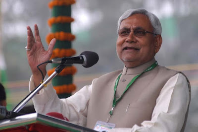 प्रकाशोत्सव के बाद एक और बड़े आयोजन की तैयारी में नितीश कुमार