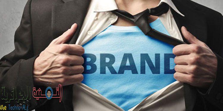 ينبغي عليك أن تولي اهتماما لعلامتك التجارية على الانترنت و التسويق الشخصي في العالم الرقمي - مقالات
