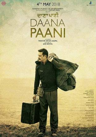 Daana Paani 2018
