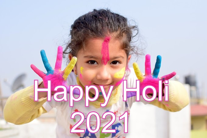 Happy Holi Images 2021 | Holi Images | Holi Pics | Holi Quotes | Holi Pictures