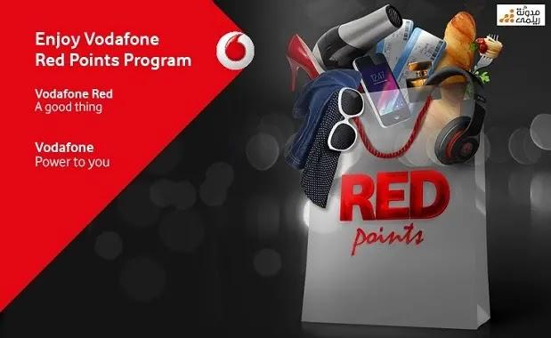 شرح انظمة وباقات Vodafone Red فودافون ريد فاتورة شهرية لعام 2019