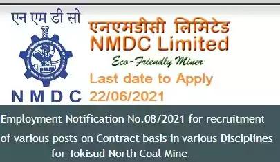 NMDC Executive Supervisory Non-Executive Recruitment 2021