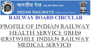 profile-of-indian-railway-health-service-irhs