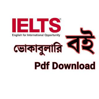ielts vocabulary English to Bangla Pdf