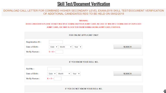 Skill+Test+Central+Region