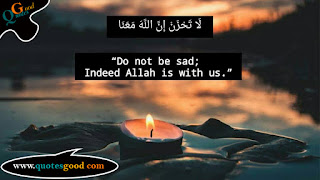 Do not be sad;  Indeed Allah is with us. quotes good
