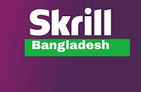 Skrill বাংলাদেশ | কিভাবে খুব সহজে একটা অ্যাকাউন্ট তৈরি করবে |