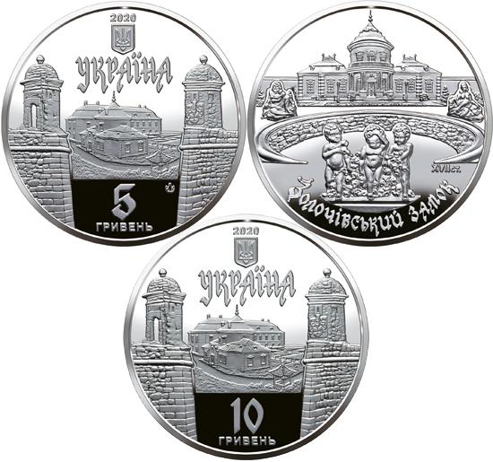 Ukraine 5 & 10 hryvnia 2020 - Zolochiv Castle