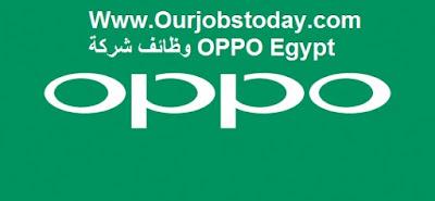 OPPO Egypt is hiring a Sales Supervisor in Cairo & Giza | وظائف شركة OPPO