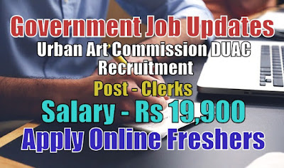Urban Art Commission DUAC Recruitment 2020