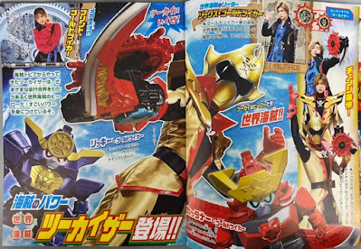 Kikai Sentai Zenkaiger - The Golden Pirate Twokaiser