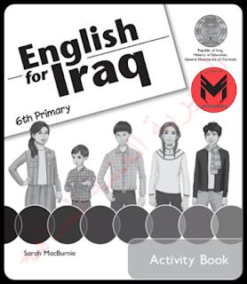 كتاب اللغة الأنكليزية - كتاب النشاط للصف السادس الأبتدائي النسخة الجديدة 2020