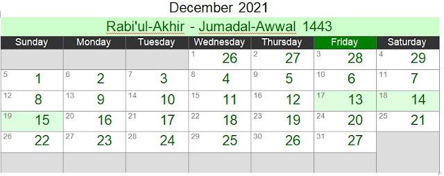 Islamic Hijri Calendar December 2021 (Rabi'ul-Akhir - Jumadal-Awwal 1443)