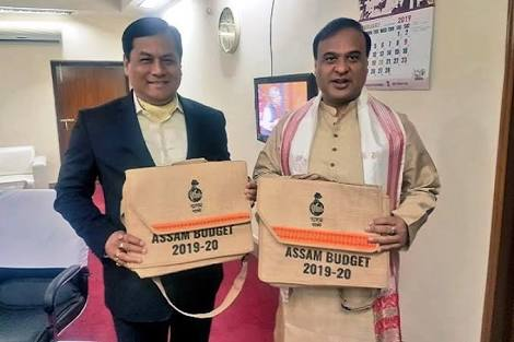 Assam Budget 2019 ; Free E-Bikes is announched for students - Trendsfacts