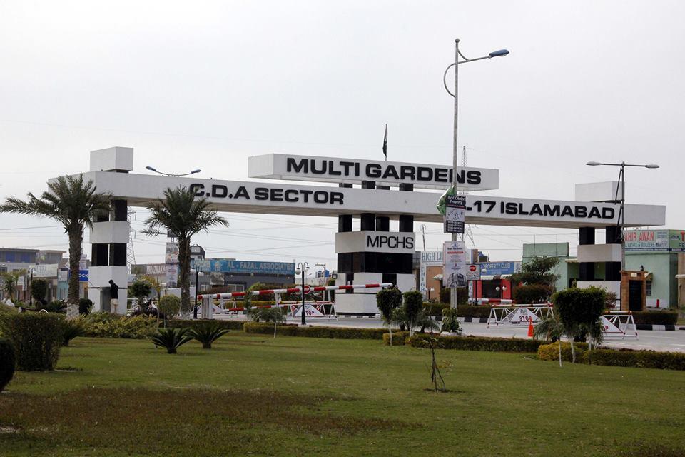 Multi Garden B-17